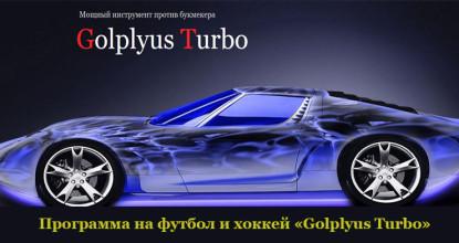 Golplyus Turbo