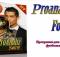Proanaliz-_futboll