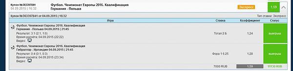 ecb0f0_20908fc256814b5986a7e0fc91cb4dc5.jpg_srz_p_600_146_75_22_0.50_1.20_0.00_jpg_srz