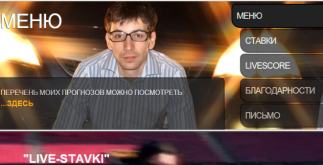http--likecapper.ru-photos-resized-live_stavki_700_337