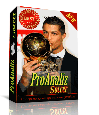 proanaliz