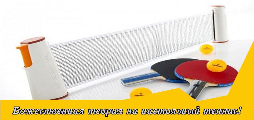 tennis_556
