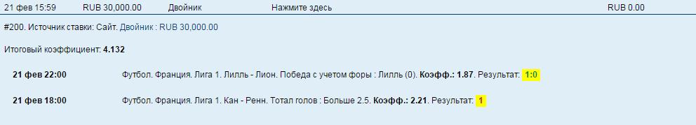 506e7b2b3d4d559ed2e699ce56cb589c