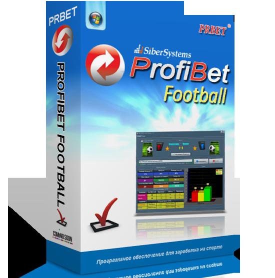 ProfiBet-Football