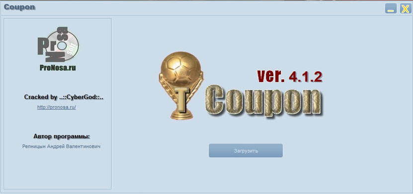 cupon_1