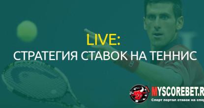 tennis-live