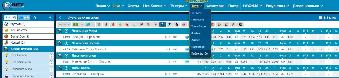 Житель Кемерово пробежит свой сотый марафон в Омске